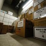 100世帯向けのマンションの防災備蓄用品導入例公開