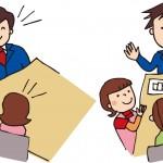 リフォームによるトラブルを回避する細則の作り方