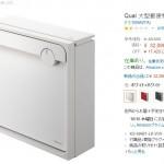 Amazonが日本郵便とメール便対応の次世代ポストを開発