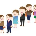 理事会役員の選出方法『輪番制』のメリット・デメリット