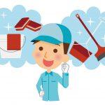 マンション清掃員のクレーム・トラブル例3選と対策法
